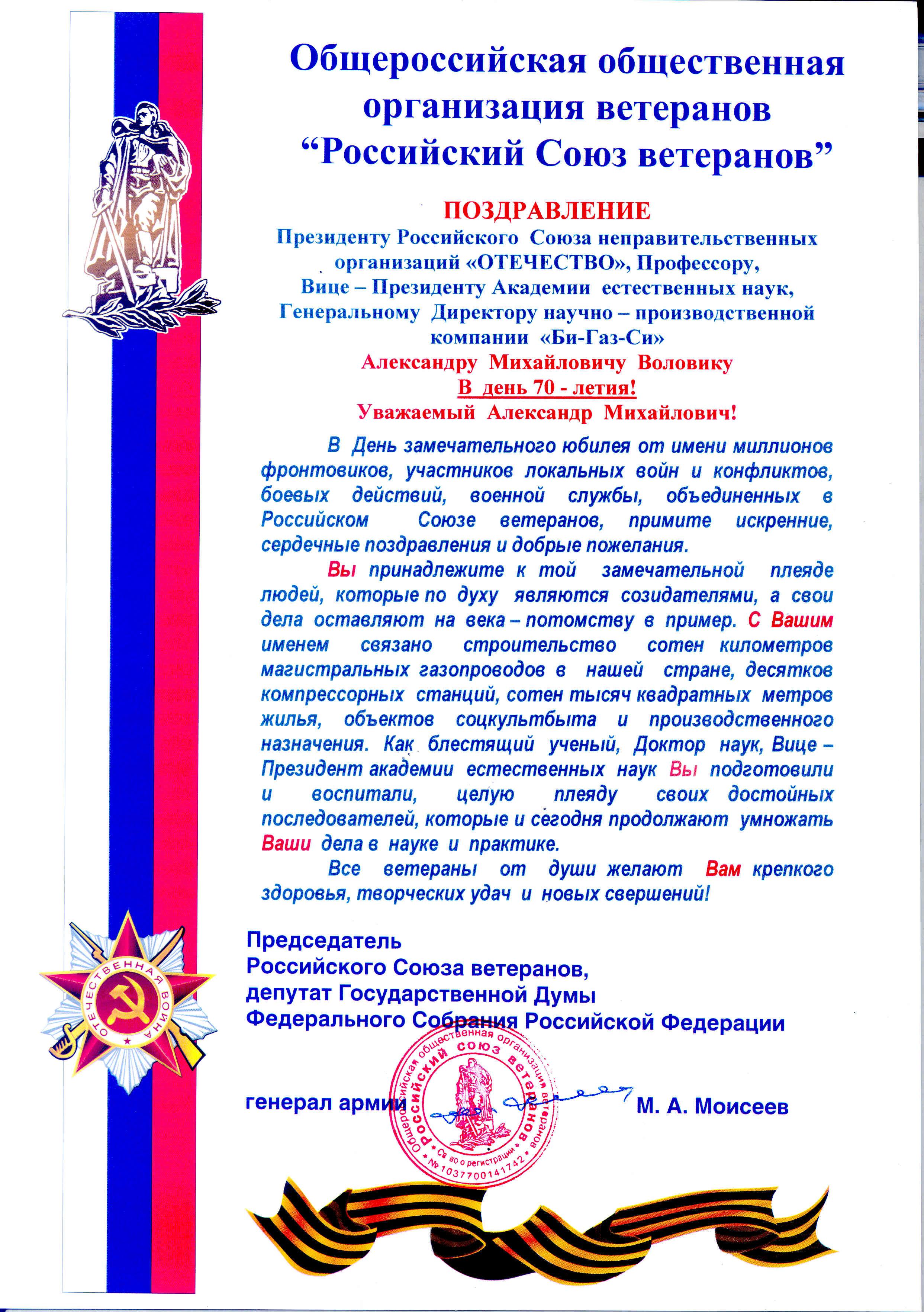 Самые длинные ресницы в россии 39